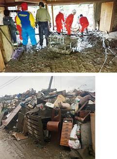 室内に堆積した泥(上)、路上に積まれた家財道具=川瀬さん提供