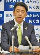 加藤市長が出馬表明