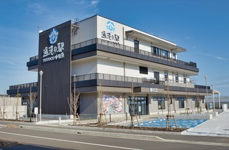 漁港の駅TOTOCO小田原