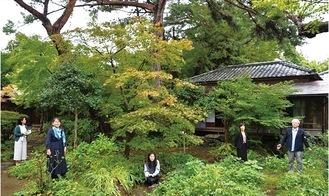 緑に囲まれた旧松本別邸