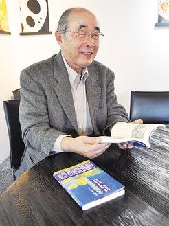 「戦争の悲惨を、戦争を知らない世代に伝えたい」という著者・大野正夫さん