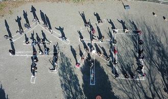 ドローンで撮影した人文字(画像提供・山田博さん)