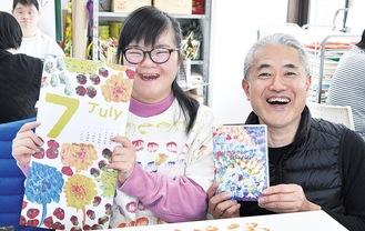 阿部さん(左)と中津川さん