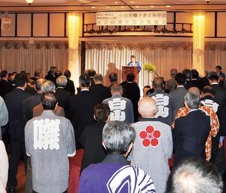 小田原囃子や伝統芸能の関連団体などが集った記念式典