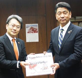 武井会長(左)と加藤市長