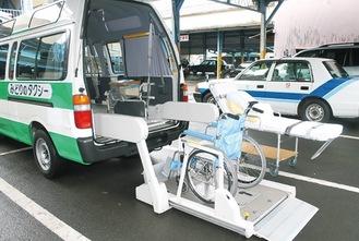車イスのまま乗降できる福祉タクシーの電動リフト