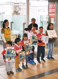 小田原駅前で募金を呼び掛けるラグビースクールの子どもたち