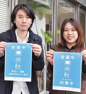 「施設向け」を持つ長嶺さん(左)と「店舗向け」を持つ長嶺喜和さん