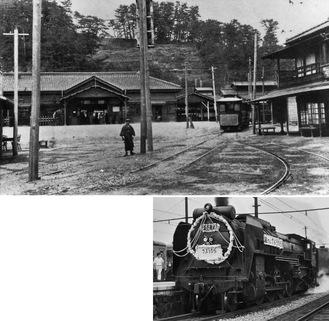 (写真上)1911年の国府津駅前。右手前車庫から電気鉄道が発車していた(写真下)1968年6月、SL廃止にともなう機関車のラスト・ラン(いずれも提供写真)