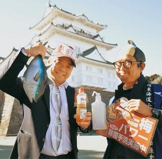 「小田原を楽しんでもらえたら」と、田川さん(左)と田代さん