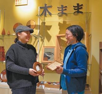 「互いの存在が励み」と話す小林さん(右)と鈴木さん
