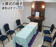 「シンプルな葬儀」専門施設