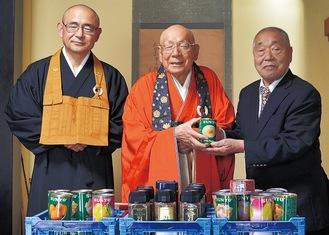 左から安藤住職、東堂、田嶋理事長