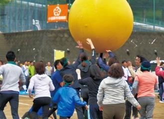 市の職員らによる運動会「スポーツフェスティバル2018」(小田原市提供)