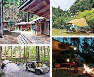 キャンプエリアを大幅改修