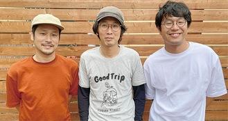 左から梅宮さん、中村さん、内田さん