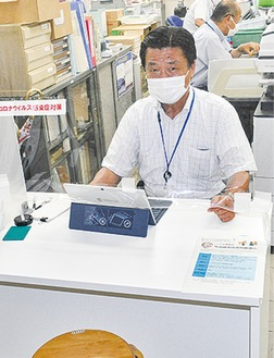 小田原市役所内の相談窓口