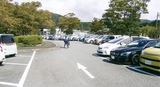 箱根観光客増加に期待