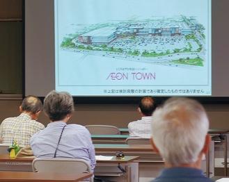 スライドで施設コンセプト等が示された