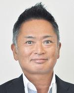 山本 博文さん