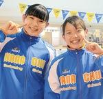 石塚さん(左)と久保田さん