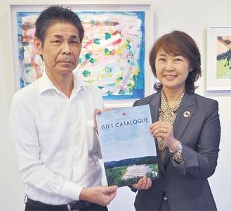 寄付への返礼品カタログを受け取る飯田さん
