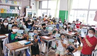 おだわら学習帳を手にする足柄小4年1組の児童たち