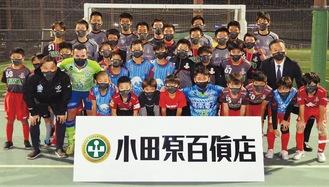 オリジナルマスクを着けた選手たち