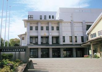 2007年に落成した第5代校舎