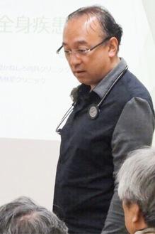 市民講座で講演する金城院長