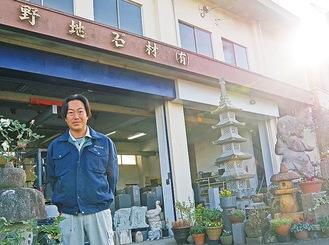 西湘バイパス橘インターすぐの同社。「お気軽に相談を」(野地社長)