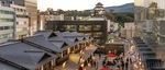 小田原の真ん中に現れた、未来の宿場町