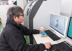 立体モデリングをする3D技術者の川口さん