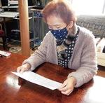 大学から届いた感謝の手紙を読み直す満子さん