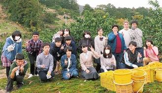 片浦ミカンの収穫体験学習の様子