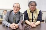 3D技術者の川口さん(右)と小原さん(左)