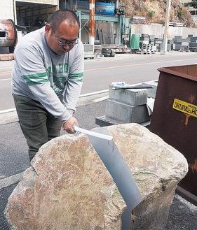 Mr.Ashizawa and the rock