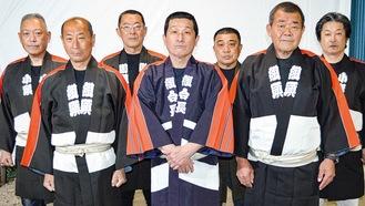 小田原鳶職組合の現役員