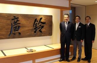 Seisa university director (center) and president of Suzuhiro(left)