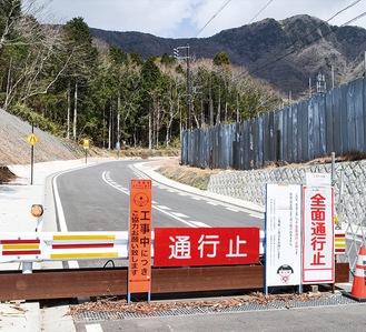 開通日などが決まった県道731号(箱根町仙石原側 4月3日撮影)
