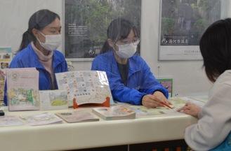 The 2 Thai staffs in the information center in Yugawara