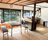 箱根で暮らし体験