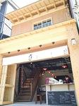 地元の木材を使い倉庫を改装