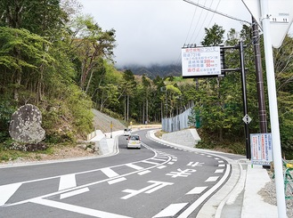開通した731号(箱根町仙石原)