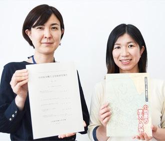 田中さん(右)と研究報告を紹介する松永記念館の学芸員中村暢子さん
