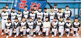優勝した西湘の選手と指導者