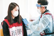 Odawara city officials and doctors conducted the first simulation of mass vaccination
