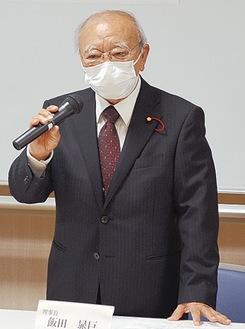 あいさつする飯田理事長
