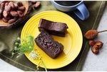 Raw gateau chocolat