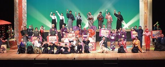 終幕を飾る演者たち